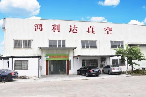 广东真空设备厂家真空镀膜设备厂家